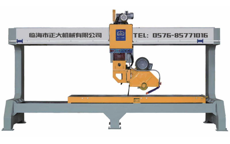 AUTOMATIC BRIDGE EDGE CUTTING MACHINE ZDQ-1